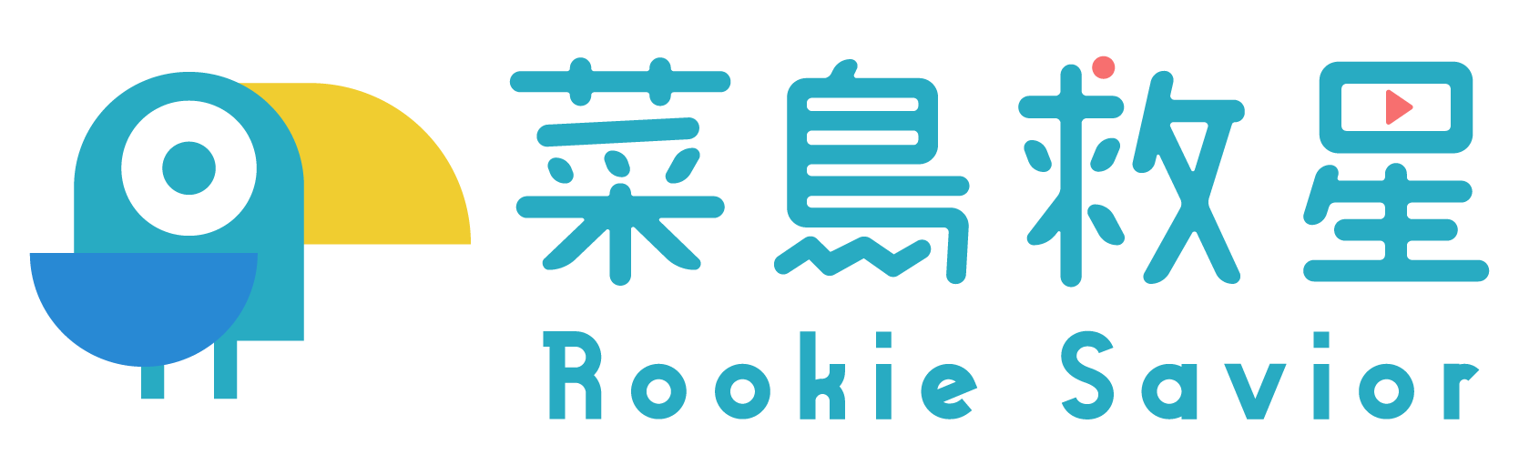 Rookiesavior_logo